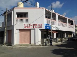 施工事例:石垣市新栄町「神田やいま・石垣店」様防水塗装工事完了!