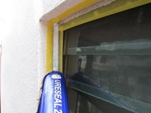 窓廻りシーリング作業⑧
